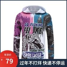 夏季户yo钓鱼服防晒bo舒适速干冰丝服冰丝裤套装防蚊衣服T恤