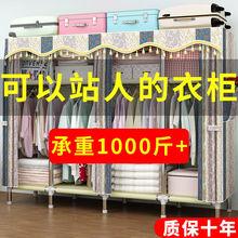 钢管加yo加固厚简易me室现代简约经济型收纳出租房衣橱