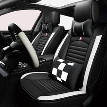 荣威RX5yo350 Rme360 i5 i6 座椅套全包四季通用坐垫