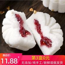 水果馅yo心米糕手工ie点正宗宫廷(小)吃早餐零食午茶点心
