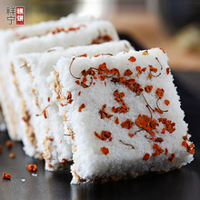 温州传yo宫廷糯米糕ie宗网红手工零食好吃软糯甜而不腻
