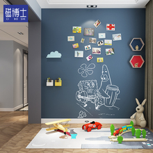 磁博士yo灰色双层磁me墙贴宝宝创意涂鸦墙环保可擦写无尘黑板