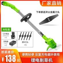 家用(小)yo充电式除草me机杂草坪修剪机锂电割草神器