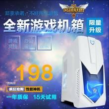 二手电脑台式组装新机箱4G主yo11GTXne游戏全套吃鸡四核包邮I5
