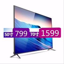 LR液yo0电视机5ne65高清60曲面75智能50网络32wifi42寸50(小)