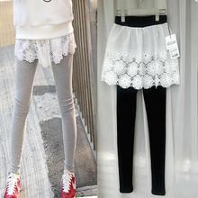 秋冬女yo大码打底裤ne臀镂空蕾丝裙裤厚假两件加长长裤加绒