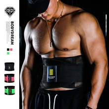 BD健yo站健身腰带ng装备举重健身束腰男健美运动健身护腰深蹲