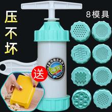 8模 yo不坏大面桶ng面机家用手动拧(小)型��河捞机莜面窝窝器