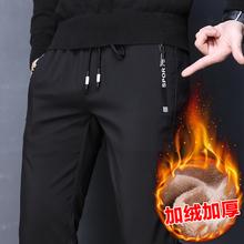 运动秋冬式男士休闲裤男裤子冬季青少yo14加绒裤ng外穿保暖