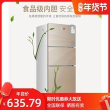 一级节yo省电三开门ng(小)型三门宿舍出租房用冷藏冷冻节能