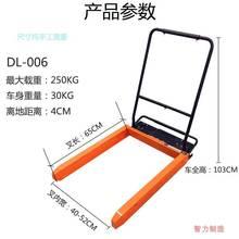 周转箱yo车脚踏式手ng节搬运工具车塑料筐机械升降推车