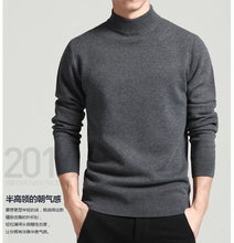 男士(小)yo半高领毛衣ng衫韩款修身潮流加厚打底衫大码青年冬季