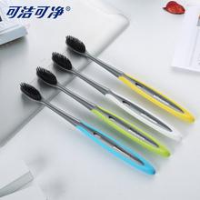 三笑Syoicleang可净成的备长炭细丝软毛(小)头家庭装K310