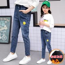女童牛yo裤加绒加厚ng气棉弹(小)脚裤宝宝装皮筋老爹长裤12岁15