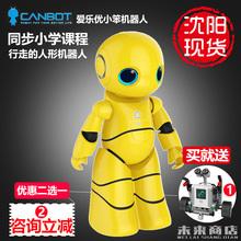 爱乐优yo(小)笨Minng智能机器的早教陪伴语音对话学习玩具机器的