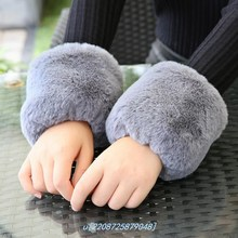 兔毛袖口圈手腕手环假袖女秋冬装饰毛yo14保暖皮ng防寒防风