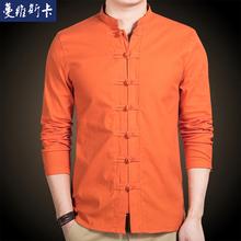 秋季男yo唐装中国风ng古盘扣立领商务中式长袖衬衫中山装