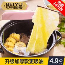 炖汤喝yo油厨房食用an炸滤油膜食物煮汤用食品去油膜专用