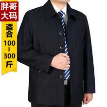 春秋中yo年的胖老头ie老的夹克外套加肥加大码衣服上衣超大号