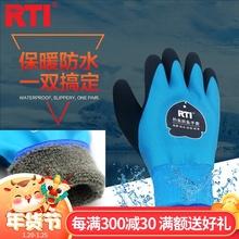 RTIyo季保暖防水re鱼手套飞磕加绒厚防寒防滑乳胶抓鱼垂钓