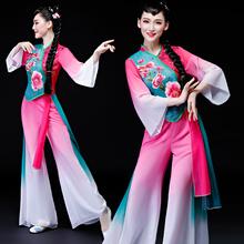 菲凡新yo成的表演秧re扇子舞伞舞花鼓灯舞蹈演出民族舞台服装