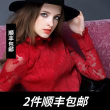 秋冬本yo年红色(小)衫rf洋气内搭上衣长袖蕾丝打底衫女