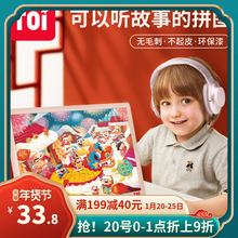 TOI木yo拼图儿童早rf智力玩具恐龙3-4-5-6岁宝宝幼儿男孩女孩