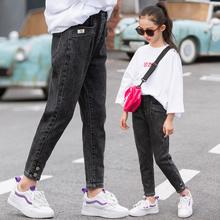 女童牛yo裤冬装加绒rf0黑色长裤春秋12岁15洋气宽松(小)脚老爹裤