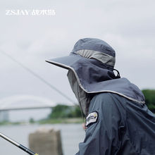 战术鸟yo全遮脸)钓rm帽子 夏季垂钓脖子遮阳户外渔夫帽男女