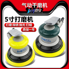 强劲百yoA5工业级rm25mm气动砂纸机抛光机打磨机磨光A3A7