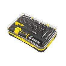 螺丝刀起子组套修手机工具多功能yo12丝批组rm多用套装 套餐