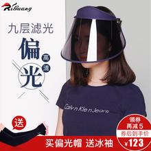偏光遮yo帽女防晒紫rm电瓶车钓鱼护目夏遮脸面罩大沿太阳帽子