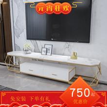 简约现yo大理石钢化rm柜(小)户型客厅组合套装储藏柜整装