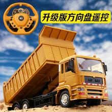 合金遥yo自卸车充电rm车成的超大宝宝运输卡车合金翻斗车模型