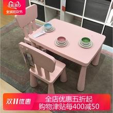 幼儿园儿童桌椅套装塑料宝