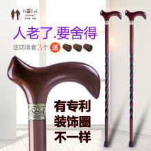 老年的yo木质手杖木rm老的用礼品木制榉木拐�E轻便防滑