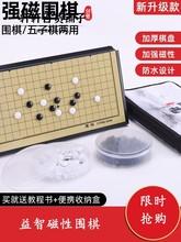 。宝宝yo子棋幼儿园rm棋子(小)孩培训班多种抖音零基础棋谱二的