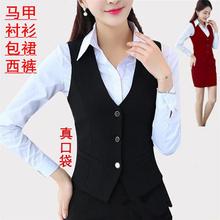 新式修yo0西装短式rm春秋季职业装女士百搭显瘦背心工作服
