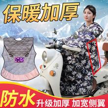 电动车yo风被冬季加rm电瓶摩托挡雨防晒罩防水防风衣冬天春秋