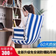 侣途吊椅加厚yo学生宿舍寝rm 成的室内吊椅懒的摇椅秋千