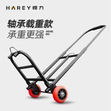 悍力 yo重强 伸缩ng便携行李车拉杆(小)推车手拉购物车买菜拖车