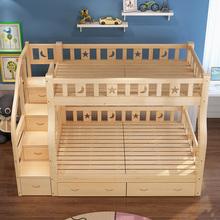 高低床yo下铺母子床na成的实木宝宝床上下床组合多功能