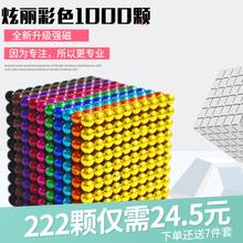 巴克球yp000颗八fc铁吸铁石磁力球珠魔力珠益智10000000颗便宜
