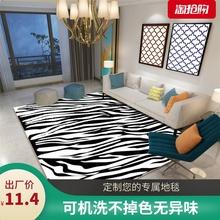 新品欧yp3D印花卧fc地毯 办公室水晶绒简约茶几脚地垫可定制