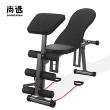 多功能yp铃凳 专业fc 家用健身器材 卧推收腹折叠椅