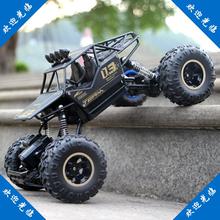 跑道宝yp四驱越野车fc技攀爬耐用(小)学生汽车模益智金属成的。