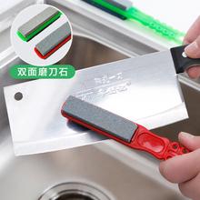 家用手yp 多功能快pz石 厨房用具双面粗细磨菜刀磨剪刀