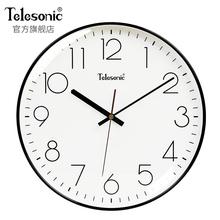 TELESONIC/天王星现yp11简约钟wj静音挂钟时尚北欧装饰时钟