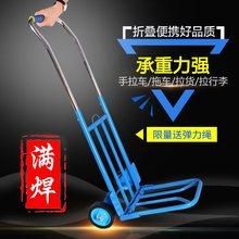 手拉车yp子车搬运行wj物折叠多功能轮子装卸折叠式方便爬坡