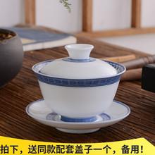 茶具盖yp手绘泡茶三wj夫茶青花瓷青瓷陶瓷茶道配件带盖冲茶备